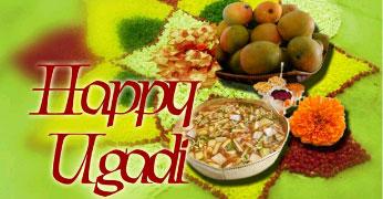 Ugadi 2016 Date - Gudi Padwa 2016 - Vishu 2016 - Cheti Chand 2016