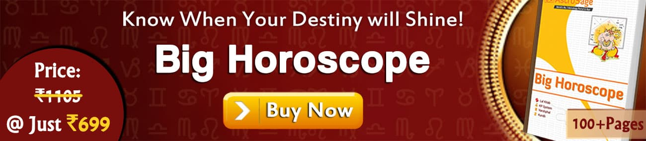 Tamil Astrology - Free Tamil Astrology Horoscope - Tamil